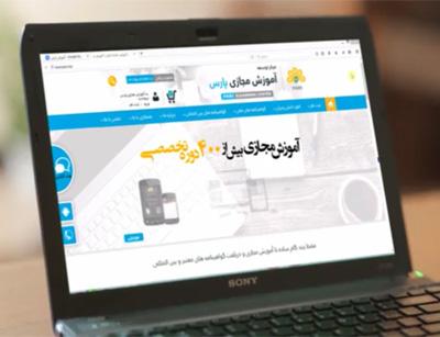 با آموزش مجازی گواهینامه معتبر بگیرید