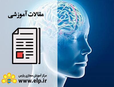 مقاله روانشناسی بالینی چیست؟