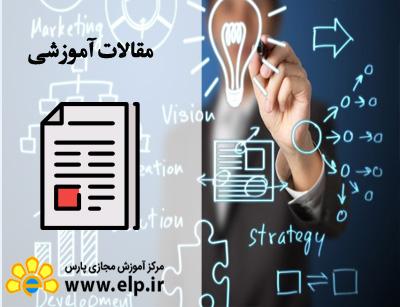 مقاله مدیریت استراتژیک