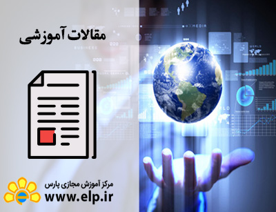 مقاله دوره آموزشی مدیریت تکنولوژی