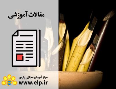 مقاله سير تکاملى خوشنویسى در ايران