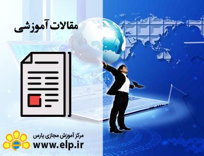 مقاله معرفی مدیریت بازرگانی