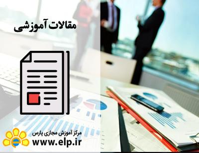 مدیریت عمومی کسب و کار