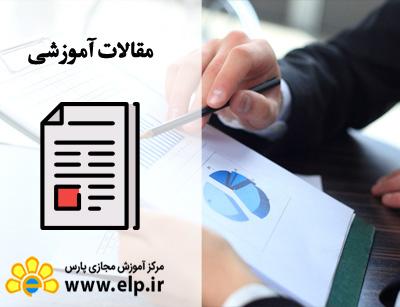 مدیریت بانکداری