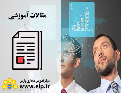 مقاله مبحث تحقیقات بازاریابی