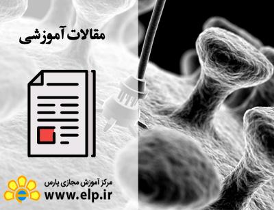 مقاله نانوتکنولوژی