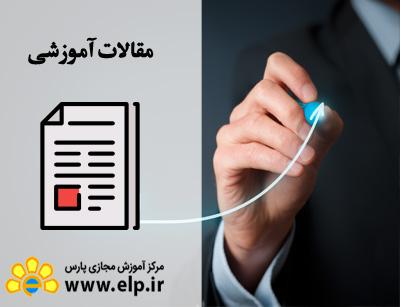 مقاله مدیریت کیفیت