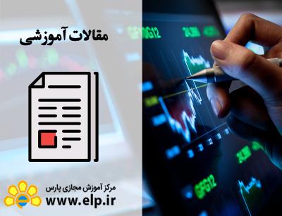 مقاله تجارت الکترونیک