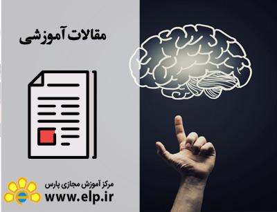 مقاله ارتباط روانشناسی با دانش مدیریت