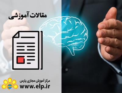 مقاله روانشناسی مدیریت