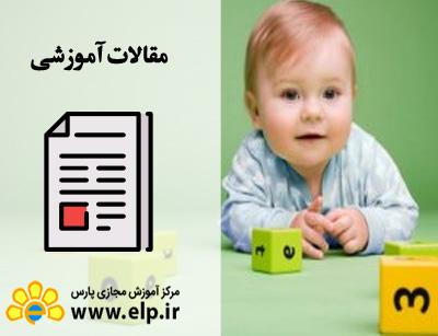 ۱۱ توصیه برای کاهش اضطراب امتحان در کودکان در روانشناسی کودک