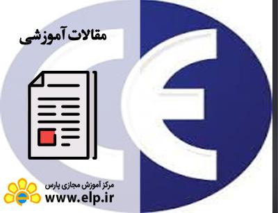 گواهینامه CE اروپا چیست؟