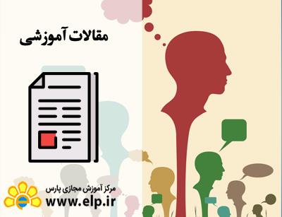 تأملي در مديريت فرهنگی