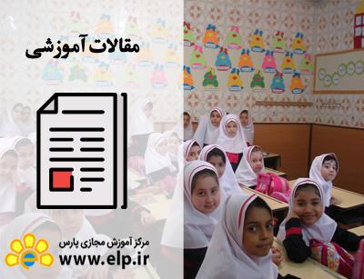 آموزش در ایران