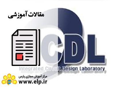 دریافت مدرک ICDL