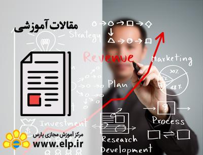 مقاله مدیریت بازرگانی