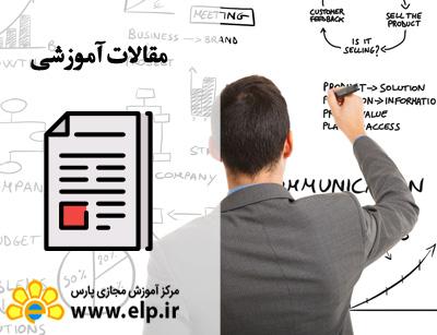 کاربرد مدیریت پروژه