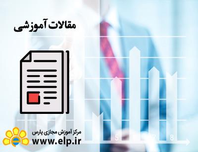 تکنیک های فروش در ایران