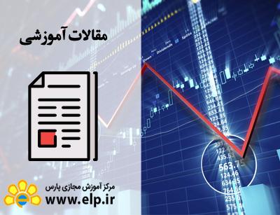تحلیلگر بازارهای مالی