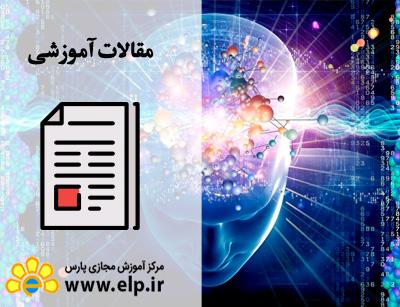 مقاله روانشناسی وسواس