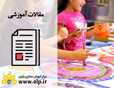 مقاله کودک و نقاشی