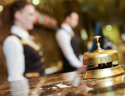 مقاله هتلداری