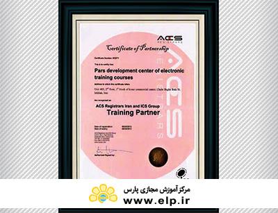 نمایندگی انحصاری آکادمی ACS