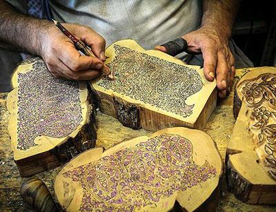 روز جهانی صنایع دستی گرامی باد.
