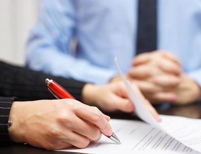اصول و قواعد حاکم بر قراردادهای داخلی و بین المللی