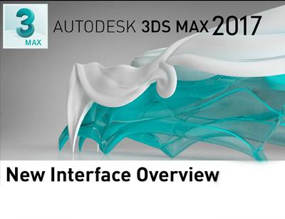 کاربرد نرم افزار ساخت مدل های سه بعدی 3D مکس (3DMAX)
