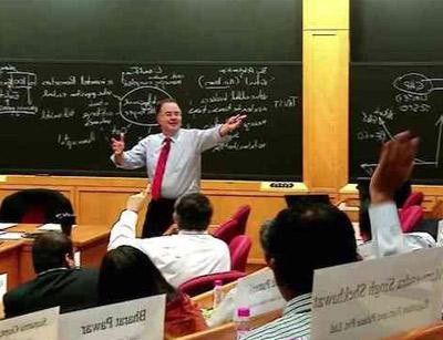 MBA علوم تربیتی