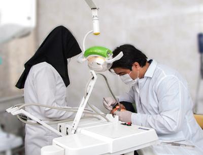 شغل دستیار دندانپزشک