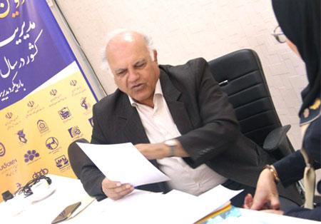 برگزاری دومین جلسه کمیته ارزیابی دومین همایش ملی مدیریت و کارآفرینی کشور