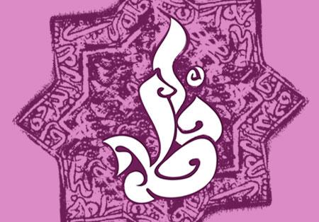 7 اسفند ولادت حضرت فاطمه (س) مبارک باد