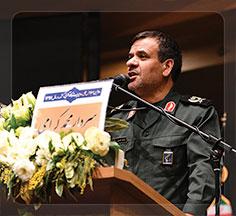 سردار محمد گرامی