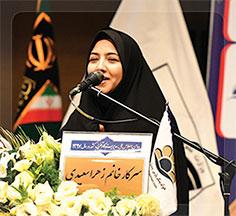 سرکار خانم سعیدی