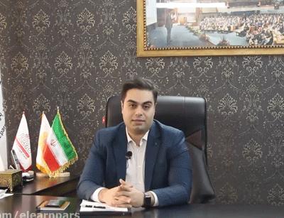 سخنان مدیریت مرکز آموزش مجازی پارس