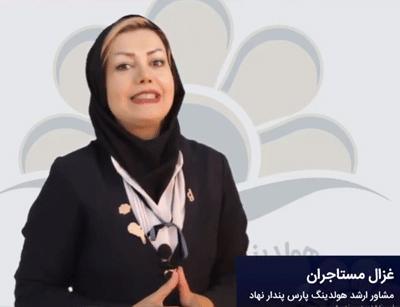 نکات مهم موفقیت مرکز آموزش مجازی پارس