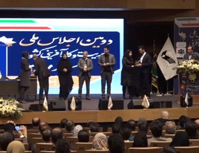 قسمت یازدهم ویدئوی اجلاس ملی مدیریت و کارآفرینی