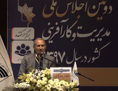 سخنرانی مهندس علی اکبری درمورد کارآفرینی