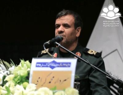 سخنرانی سردار محمد گرامی در مورد کارآفرینی