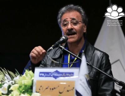 سخنرانی مهندس مسعود صرامی در مورد کارآفرینی