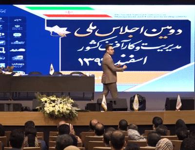 سخنرانی مهندس ماهان تیموری در مورد کارآفرینی