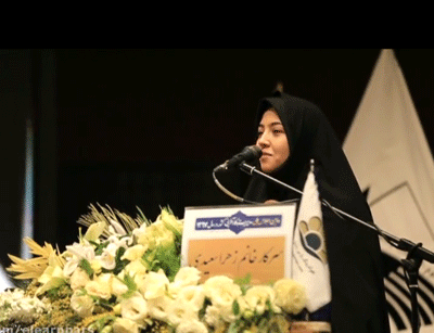 سخنرانی سرکار خانم زهرا سعیدی در مورد کارآفرینی