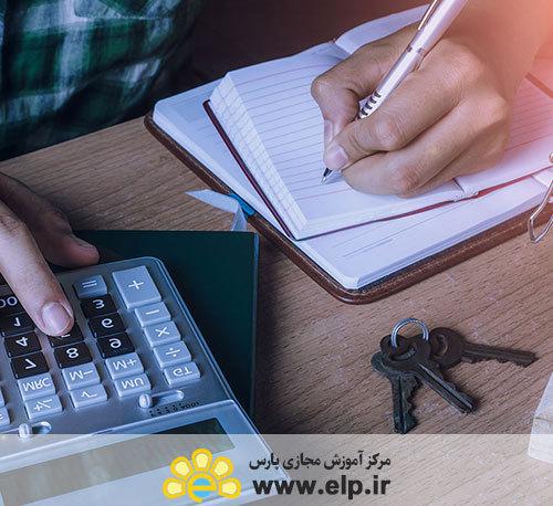 نیم نگاهی به دوره آموزشی بودجه بندی و کنترل هزینه ها