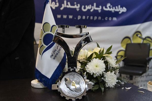 ویدئوی نوزدهمین همایش روز ملی حمایت از حقوق مصرف کنندگان بهمن 99