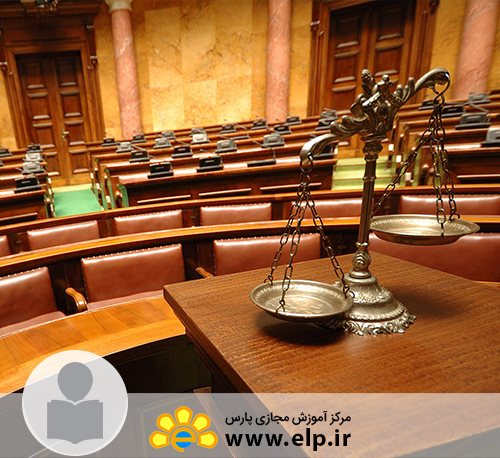 MBA in advocacy and legal advice centers