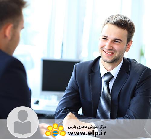 تکنیک های مصاحبه استخدامی کارآمد