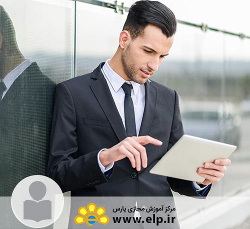 مدیریت مهارت های فردی مدیران