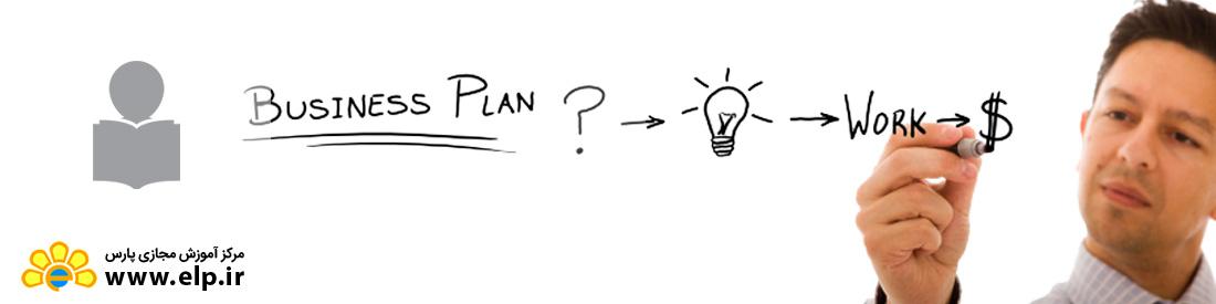 اصول و استراتژی های بازاریابی